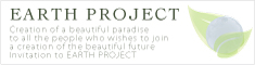 EARTH PROJECT