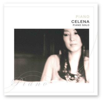 CELENA SELECTION ~PIANO~